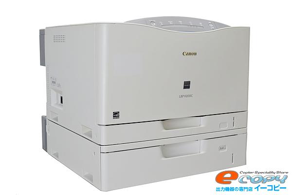 中古A3カラーレーザープリンターCanon キヤノン Satera LBP9200Cカウンタ681 A3 カラー USB LAN 両面 2段【中古】