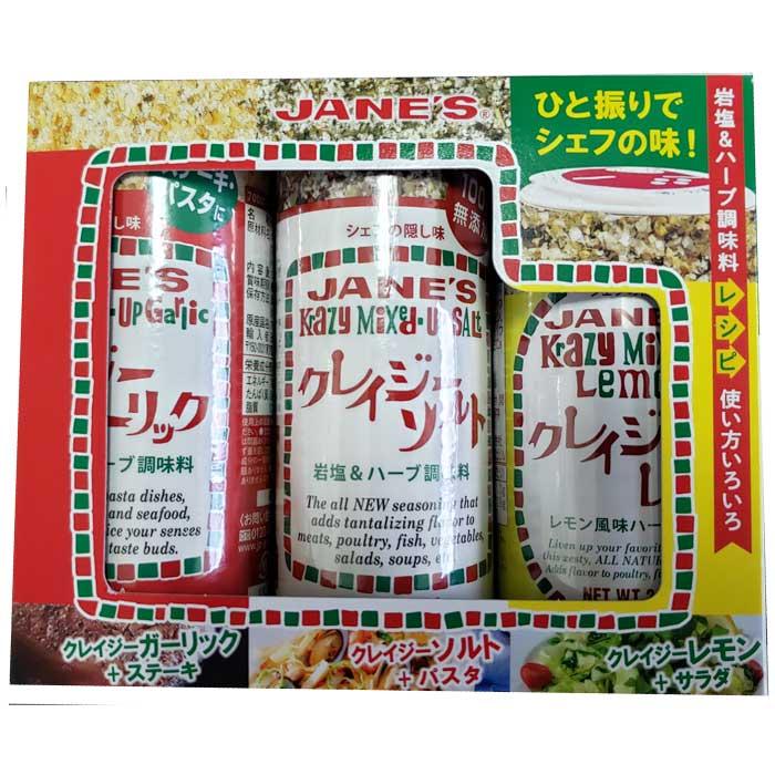 2点購入で3%OFFクーポン☆ イーコレ クレイジーソルトアソート3本セット 再入荷 予約販売 クレイジーガーリック 送料無料(一部地域を除く) クレイジーソルト Krazy クレイジーレモンの3種入り Rock JANE'S Salt