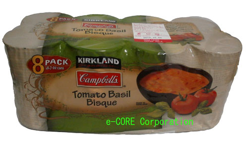 Costco Canned Soup