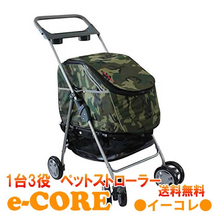 Euro Style Single Super Pet St Roller A Car Seat For Pets Carry Camo Green Haggirbdies Court Lady And The Tramp Cart P19Jul15