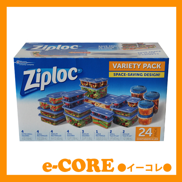 Product name ZIPLOC Ziploc variety Pack container 24-piece food storage ... & e-corecorp | Rakuten Global Market: ZIPLOC Ziploc variety Pack ...