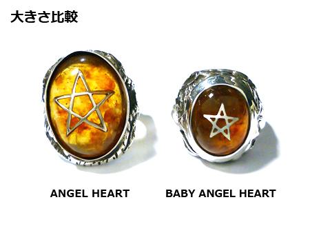 斯特里特亚历克斯 (Alex Streeter) /BABY 天使心环 (婴儿恩格尔的心)