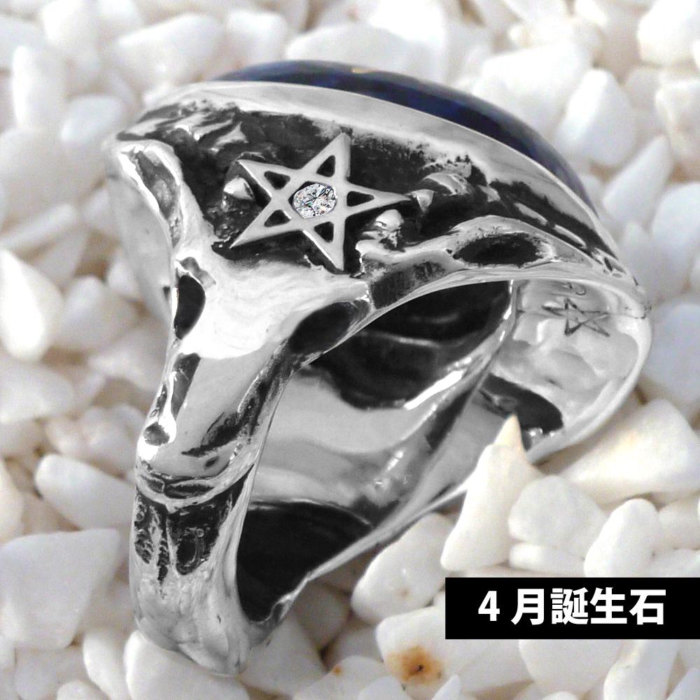 ダイヤモンド 期間限定特別価格 4月誕生石 ※片面の価格です 両面ご希望の場合は数量を2にして下さい Angel Ring 土台カスタム エンジェルハートリング 買い物 Herat ALR371