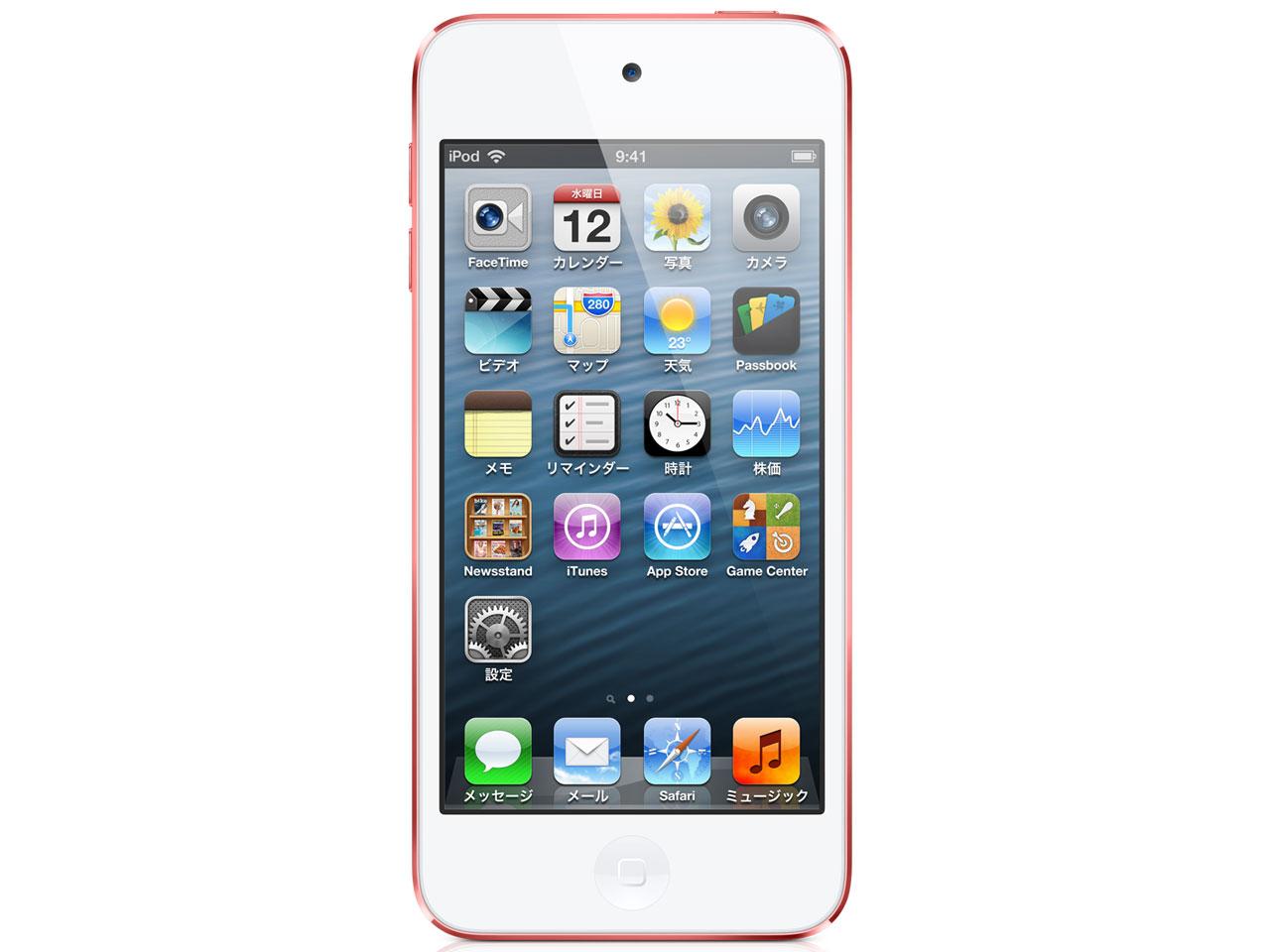 APPLE / アップル iPod touch MC904J/A [64GB ピンク] 【デジタルオーディオプレーヤー(DAP)】【送料無料】