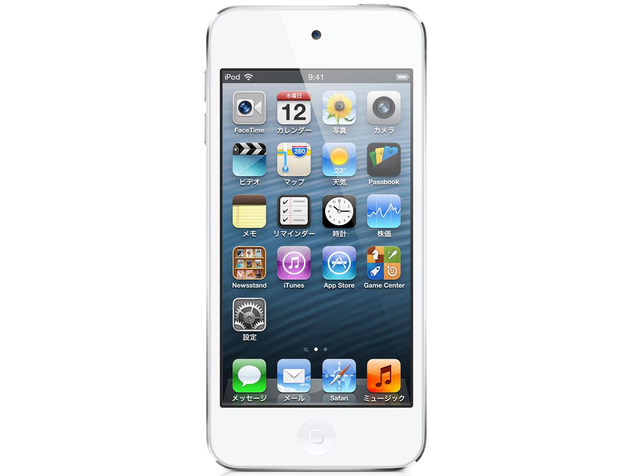 APPLE / アップル iPod touch MD721J/A [64GB ホワイト&シルバー] 【MP3プレーヤー】