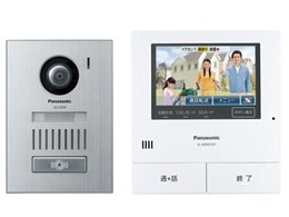 Panasonic / パナソニック どこでもドアホン VL-SVD501KS 【テレビドアホン・インターホン】【送料無料】