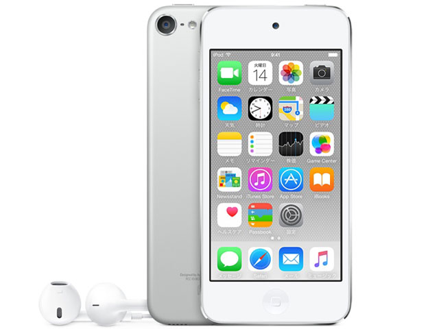 ★◇アップル / APPLE iPod touch MKWR2J/A [128GB シルバー]