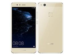 Huawei HUAWEI P10 lite SIMフリー [プラチナゴールド] (SIMフリー) 【スマートフォン】【送料無料】