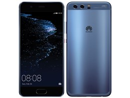 Huawei HUAWEI P10 SIMフリー ダズリングブルー SIMフリー スマートフォン 送料無料 割引セール ご挨拶 成人の日 あす楽(翌日配送)について 七夕祭り 快気祝