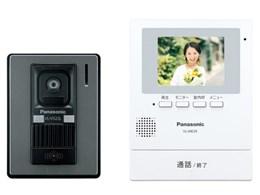 Panasonic セール 登場から人気沸騰 パナソニック VL-SE30XL インターホン テレビドアホン 新色 送料無料