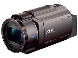 ソニー / SONY FDR-AX45 (TI) [ブロンズブラウン] 【ビデオカメラ】【送料無料】