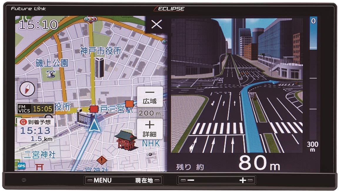 ★□ ECLIPSE / イクリプス AVN-R9 【カーナビ】【送料無料】