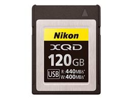 ★Nikon / ニコン MC-XQ120G [120GB] 【XQDメモリーカード】【送料無料】