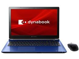 2021春の新作 ★☆Dynabook dynabook T5 P2T5LPBL [スタイリッシュブルー]★☆Dynabook【ノートパソコン P2T5LPBL】 dynabook【送料無料】, ヤマトマチ:f6772163 --- briefundpost.de