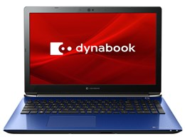 ★☆Dynabook dynabook T7 P2T7MPBL [スタイリッシュブルー] 【ノートパソコン】【送料無料】