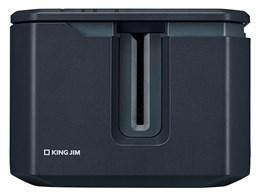 当店は最高な サービスを提供します パソコン スマートフォン接続専用テプラ KING JIM キングジム ラベルプリンター 受注生産品 PRO 送料無料 SR-R7900P テプラ ラベルライター