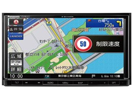 Panasonic ファッション通販 パナソニック ストラーダ 新色追加して再販 送料無料 カーナビ CN-RE07D