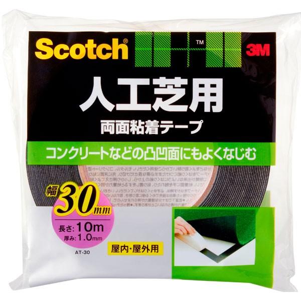 テープ スリーエム 3M DIY 人工芝用両面粘着テープ AT-30×20個 大箱