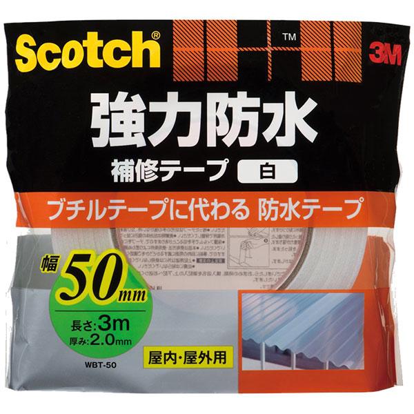 テープ 3M スリーエム 3M DIY 強力防水補修テープ 白 WBT-50×10個 白 テープ 大箱, fu-chi インテリアふうち:e2ae2fdc --- officewill.xsrv.jp