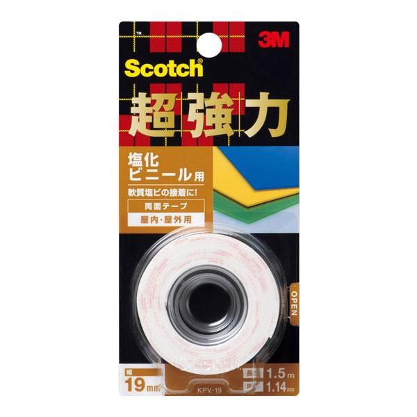 テープ スリーエム 3M DIY 超強力両面テープ 塩ビ用 KPV-19×60個 大箱