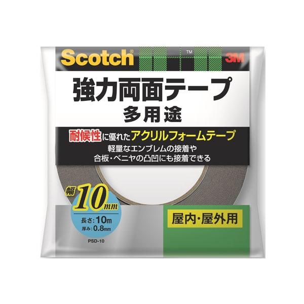対候性に優れたアクリルフォームテープ セール特別価格 3M スコッチ 強力両面テープ 0.8mm×10mm×10m ×40個 安心の実績 高価 買取 強化中 大箱 PSD-10