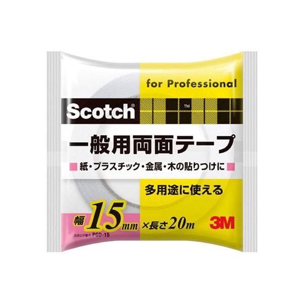 テープ スリーエム 3M DIY 一般用両面テープ PGD-15×120個 大箱