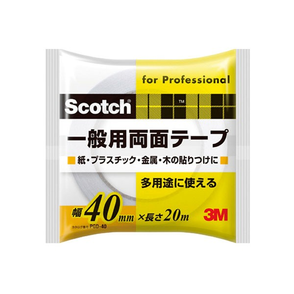 買い取り 紙 プラスチック 金属への接着に 割り引き 3M スコッチ PGD-40 0.12mm×40mm×20m 一般用両面テープ ×42個 大箱