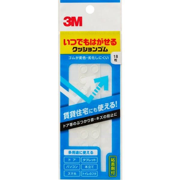 ホームケア スリーエム 3M DIY はがせるクッションゴム CR-02×60個 大箱
