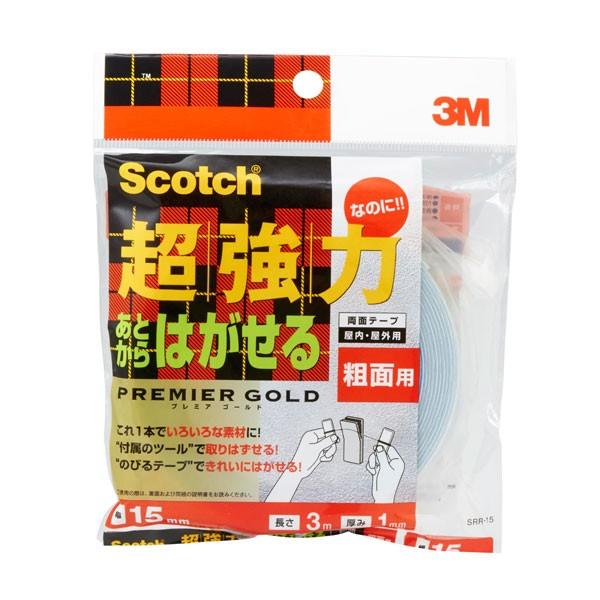 テープ スリーエム 3M DIY 超強力なのにあとからはがせる SRR-15×20個 大箱