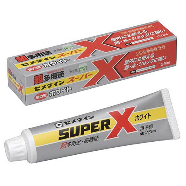 スーパーXホワイト 超多用途 AX-039 135mlx20 大箱
