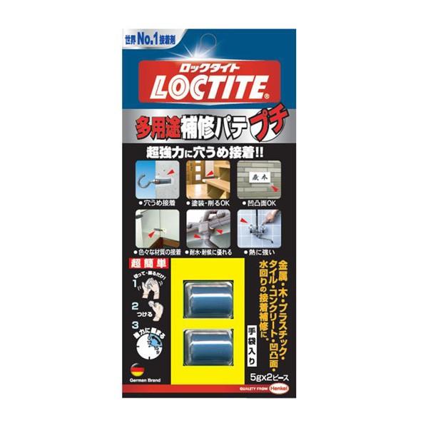 補修 ヘンケル ロックタイト 多用途補修パテ プチ5g×2×50個大箱