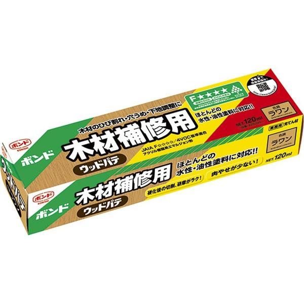 補修 コニシ ボンド DIY 木材補修用 ウッドパテ ラワン 120ml×60個 大箱