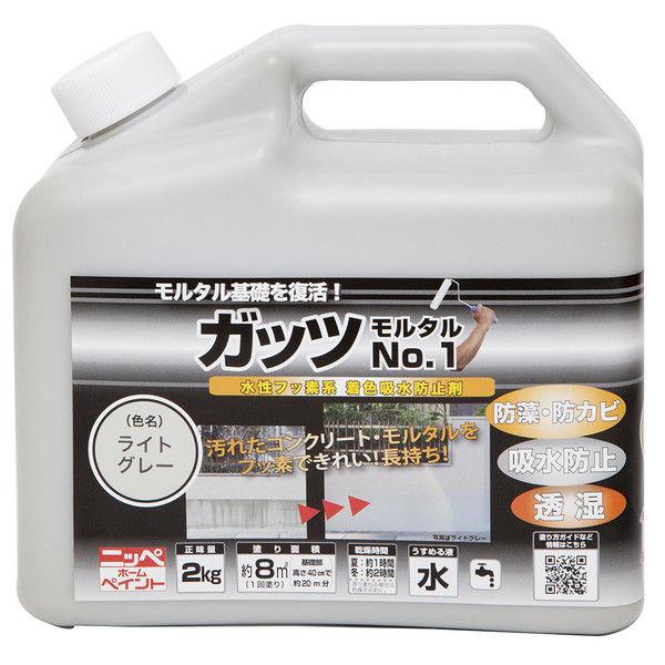 補修 ニッペ DIY ガッツモルタルNo.1 2kg ライトグレーx6 (大箱)