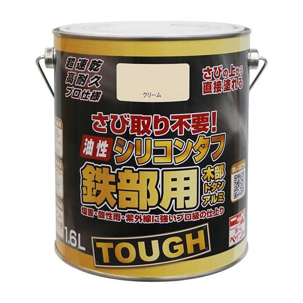 さびの上から直接塗れて 塩害 酸性雨 紫外線に強い ニッペホームプロダクツ 油性シリコンタフ ×4個 上品 クリーム 1.6L 優先配送 大箱
