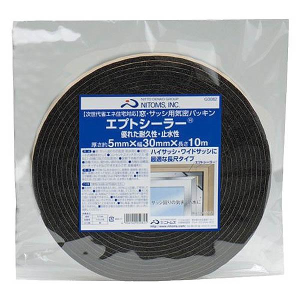 【クーポン配布中】テープ ニトムズ エプトンシーラー 気密 5×30×10 G0082×20個 大箱