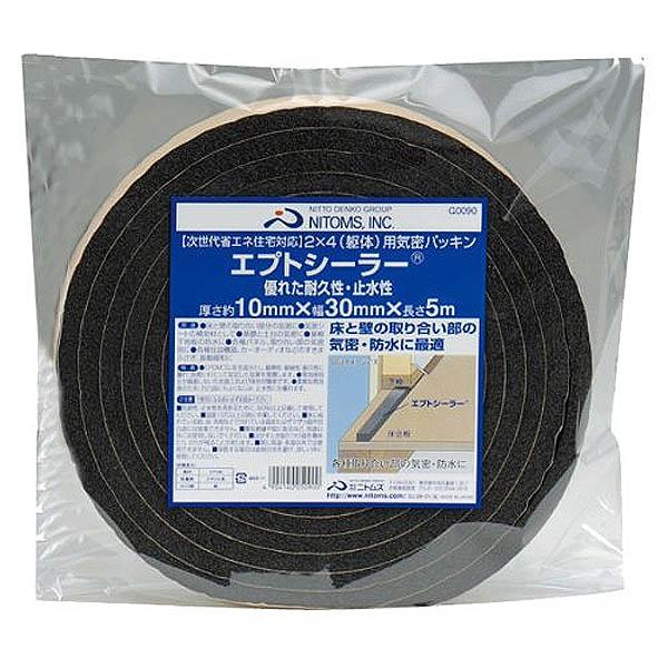 テープ ニトムズ エプトンシーラー 躯体 10×30×5 G0090×20個 大箱