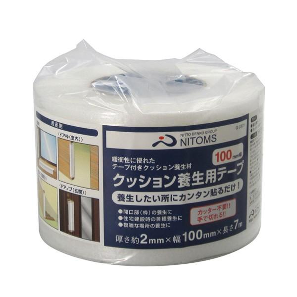 テープ ニトムズ クッション養生テープ100 100×7 G0301×27個 大箱