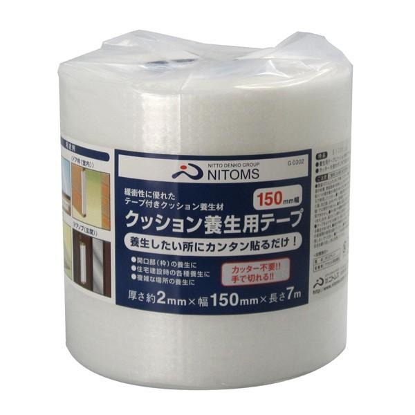 テープ ニトムズ クッション養生テープ150 150×7 G0302×18個 大箱