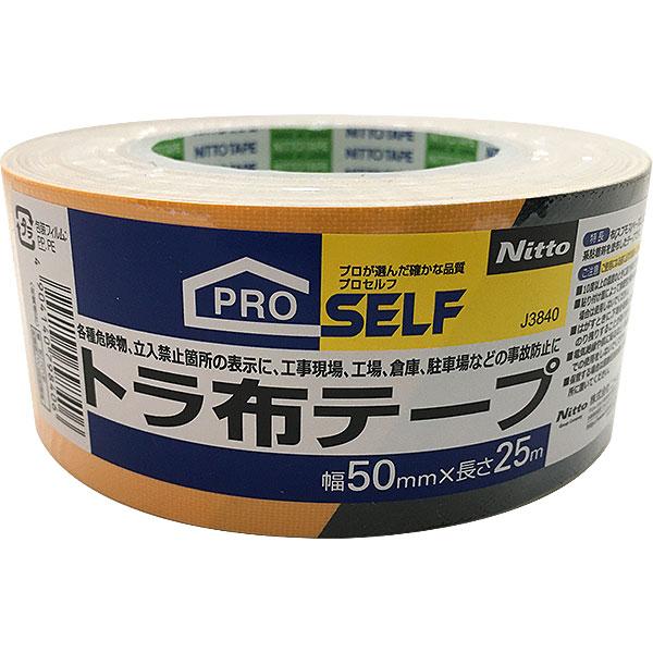 テープ ニトムズ トラ布テープ 50×25 J3840×30個 大箱
