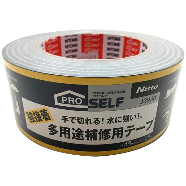テープ ニトムズ 多用途補修テープ 48×25 J3930×24個 大箱, 【一部予約!】 d2323d45