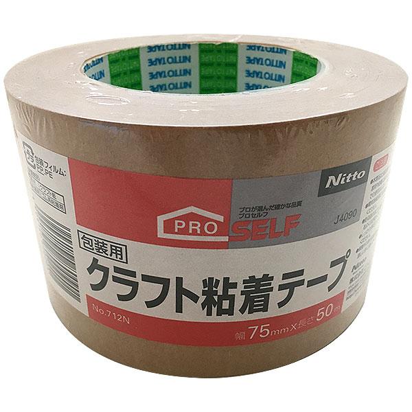テープ ニトムズ クラフトテープ No.712 75×50 J4090×40個 大箱