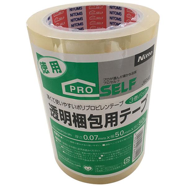 テープ ニトムズ 透明梱包テープ3303 50×50 3P J6040×20個 大箱