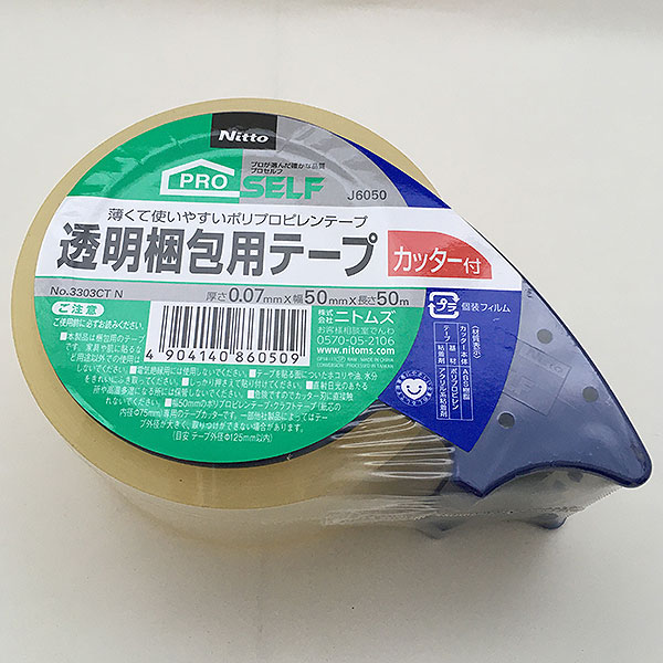 テープ ニトムズ 透明梱包テープ 3303CT 50×50 J6050×50個 大箱