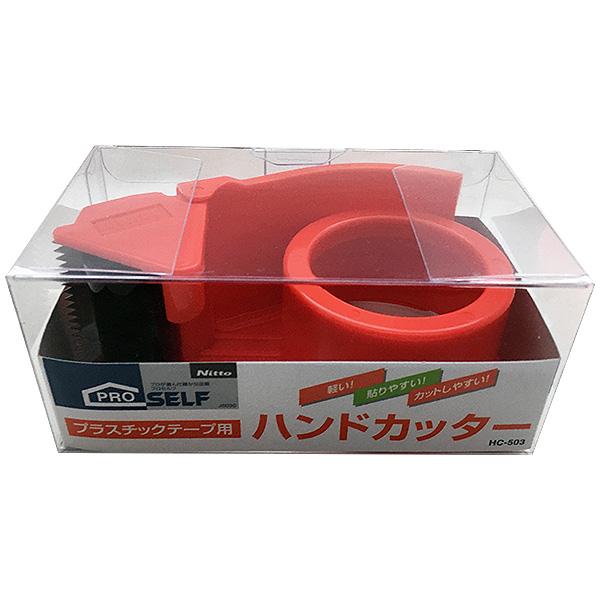 テープ ニトムズ DIY ハンドカッター 50mm幅×48個 大箱