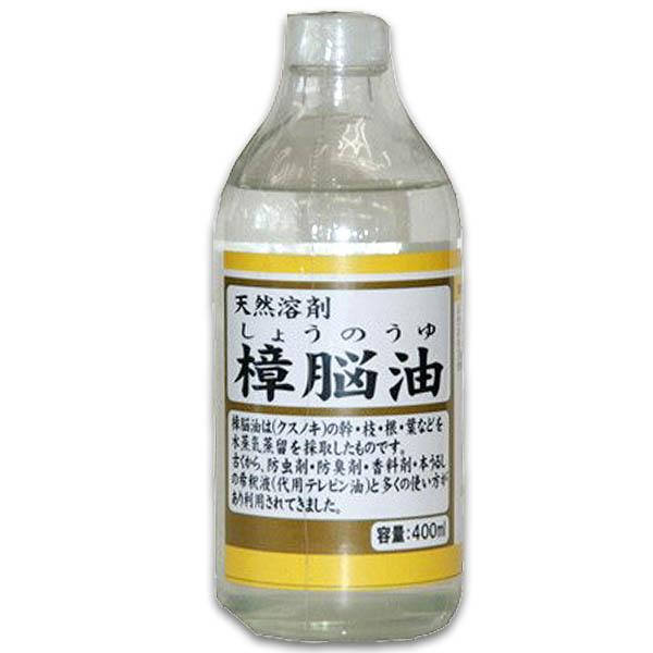 自然系溶剤 価格 交渉 送料無料 シマモト 400ml 2020A W新作送料無料 樟脳油