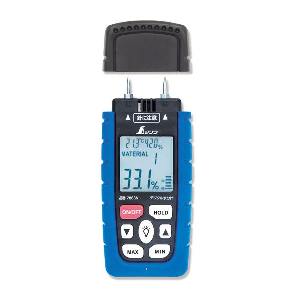 最高・最低値をメモリー シンワ測定 デジタル水分計 木材用 最高・最低 ホールド機能付 78636