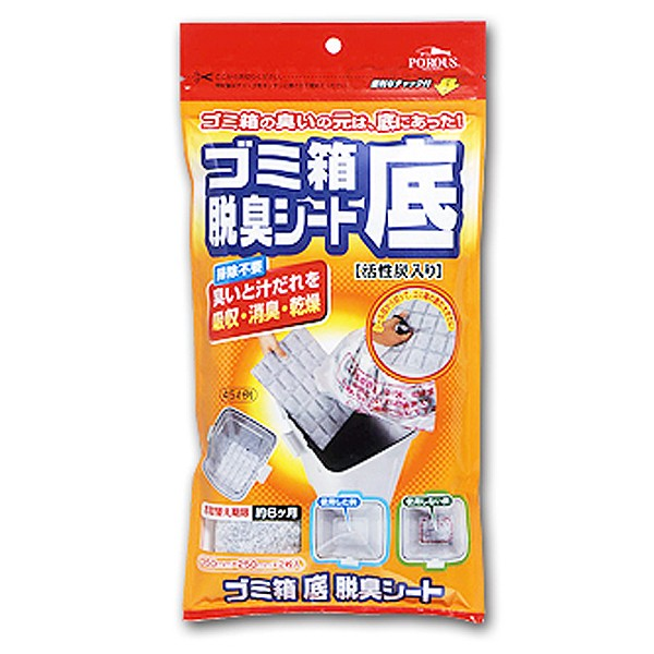豊田化工株式会社 ゴミ箱底脱臭シート 2枚入り×48個 大箱
