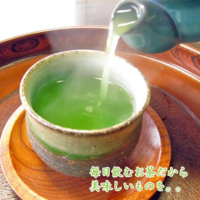 初回限定 お一人様セットまで  たっぷり最大300g静岡茶 産地別 飲み比べお試しセット お茶 日本茶 深蒸し茶 煎茶 代引き不可