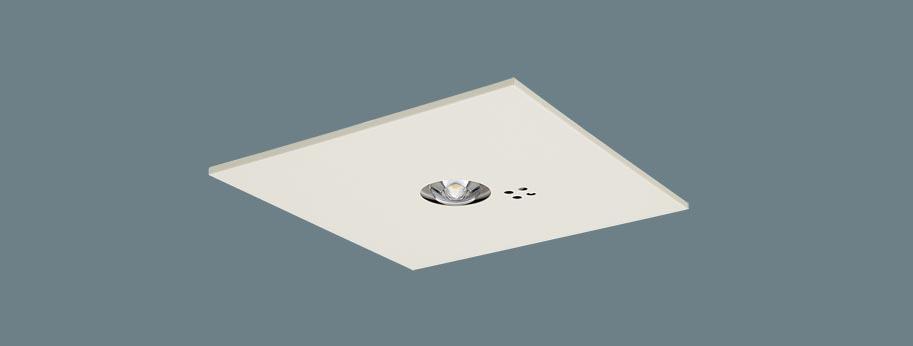 【法人様限定】【送料無料】 パナソニック NNFB91625J  LED非常灯 埋込型 一般型(30分間) リニューアル用 埋込穴□150【送料無料】