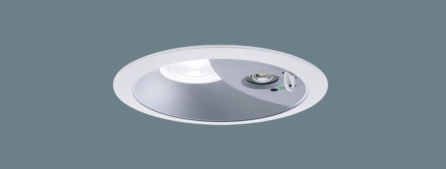 【法人様限定】【送料無料】 パナソニック XNG2061SWLE9 LED非常灯 ダウンライト 埋込型 白色 一般型(30分間) ビーム角85度 埋込穴φ150 XNG2061SW LE9【送料無料】